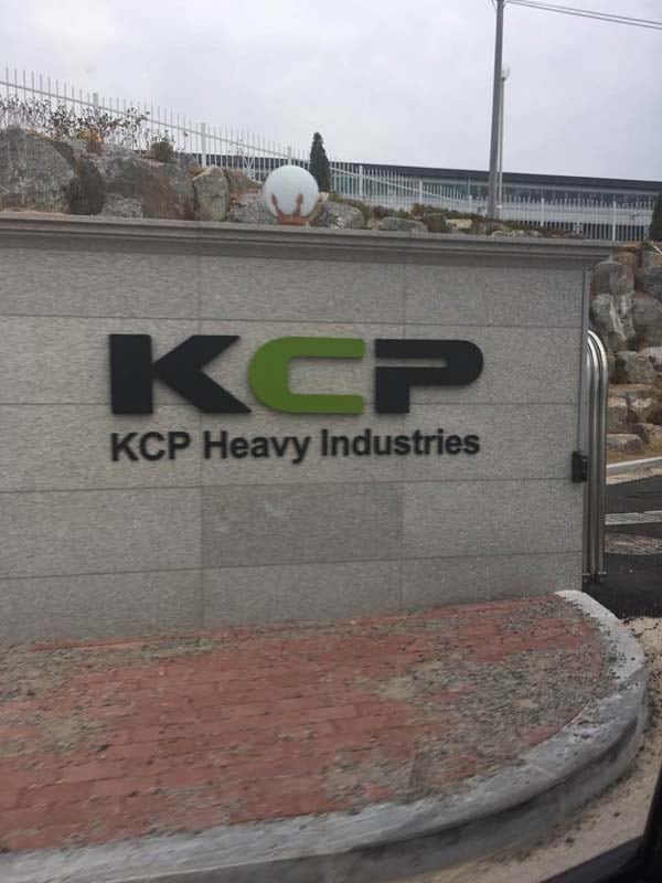 KCP Heavy Industries